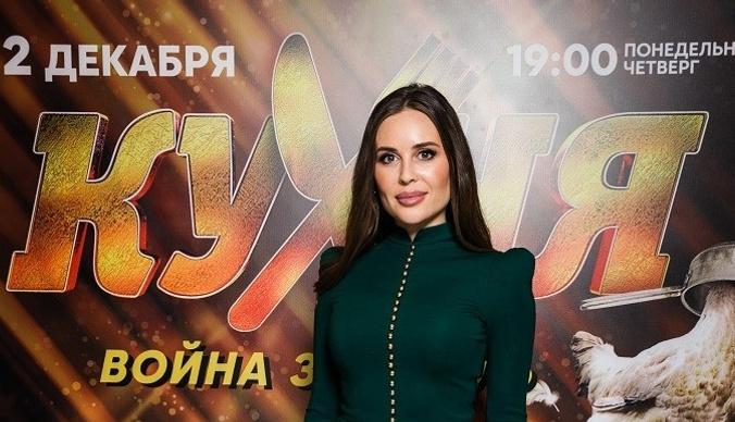 Стало известно новое место работы Юлии Михалковой после ухода из «Уральских пельменей»