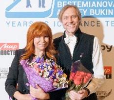 Наталья Бестемьянова и Андрей Букин собрали друзей на юбилее