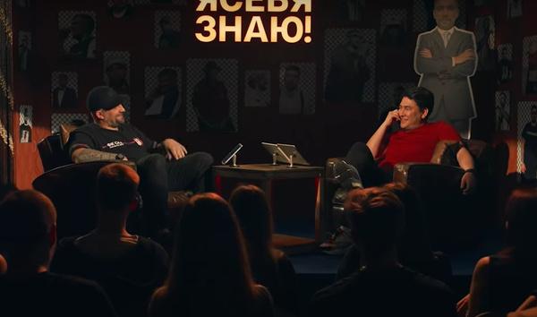Саша Ваш о работе на Comedy Club: «Если шутку выбирали лучшей за день, то платили 50 долларов»