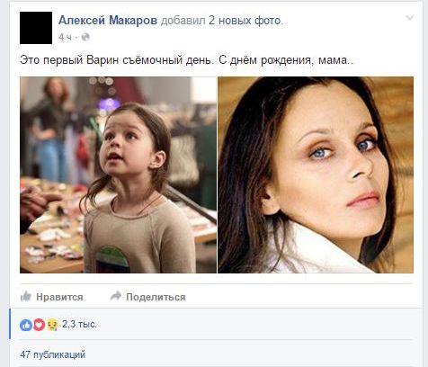 Новости: Внучка Любови Полищук продолжает актерскую династию – фото №2