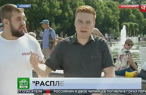 Общество: Нападение на журналиста в прямом эфире вызвало скандал в Сети – фото №1