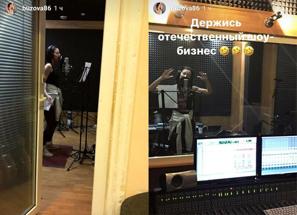 Ольга Бузова работает над новой песней