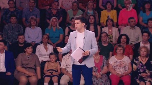 Дмитрий Борисов стал новым ведущим популярного телешоу Первого канала