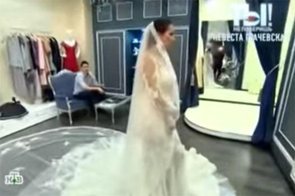 Сейчас для Анны Грачевской вопрос номер один – выбор платья невесты