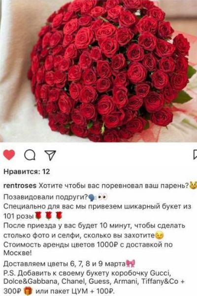 За прошлую неделю Роман заработал больше 250 тысяч рублей