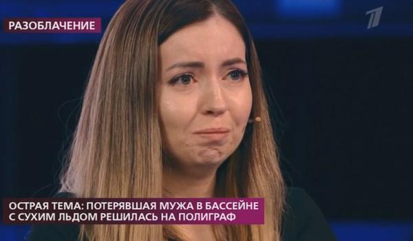 Диденко была на грани срыва