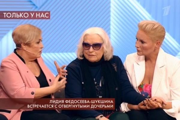Дочери пришли мириться с Лидией Федосеевой-Шукшиной на телевидение