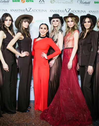 Анастасия Задорина и модели, представившие новую коллекцию