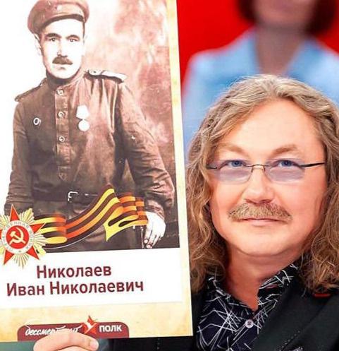 Игорь Николаев с фотографией своего деда