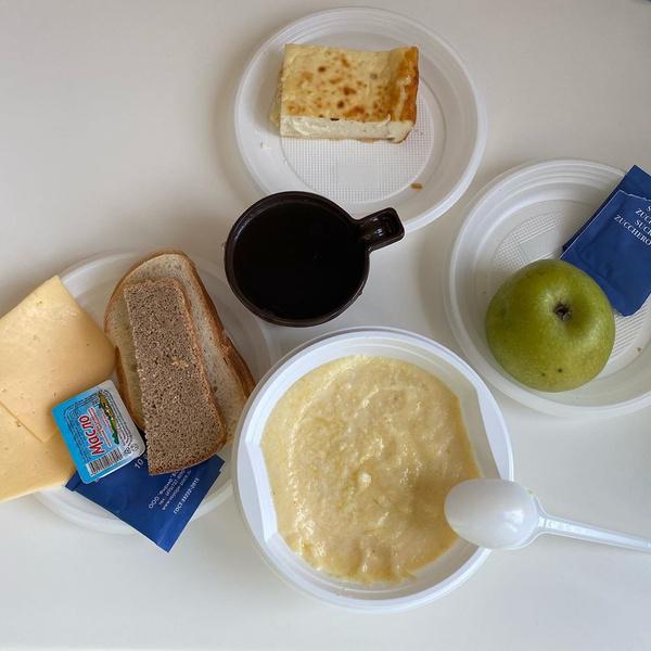 Завтрак Пушкиной