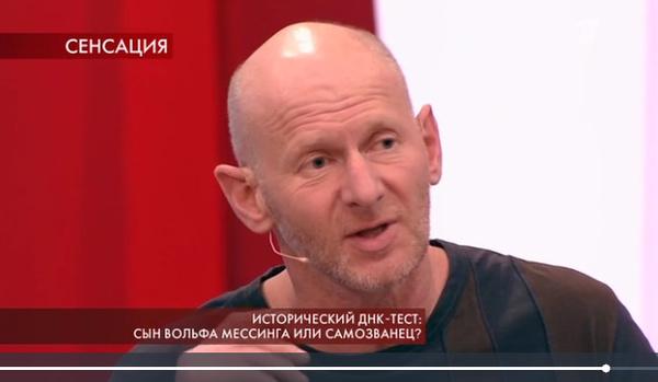 Дмитрий считает, что является сыном Мессинга