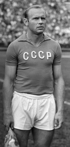 Эдуард Стрельцов