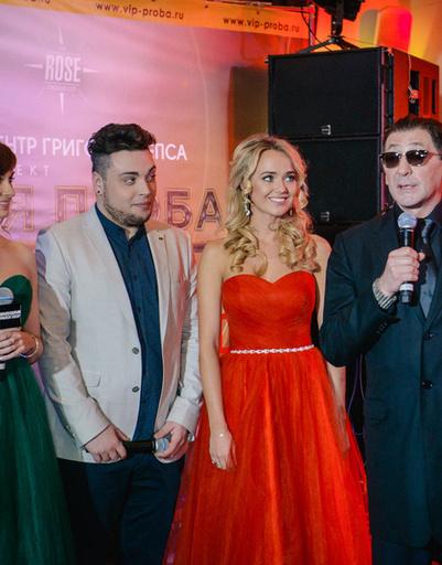 Григорий Лепс и ведущие музыкального конкурса
