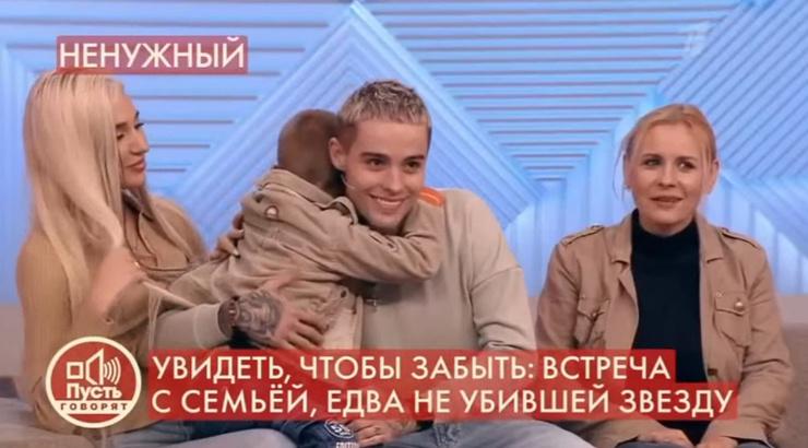 Звезда «ДОМа-2» познакомился с младшим братом Сашей