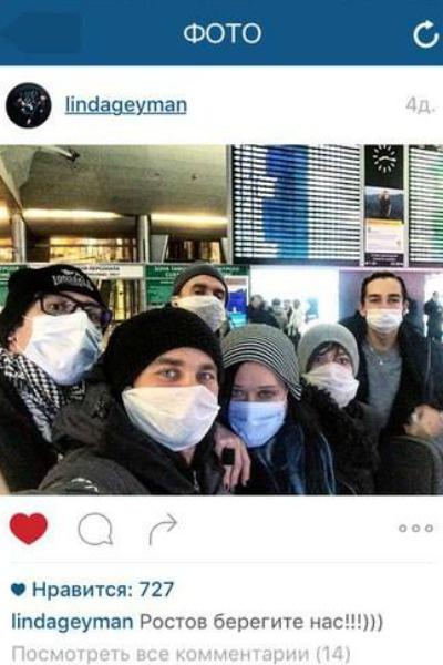Певица призвала поклонников защищаться от гриппа