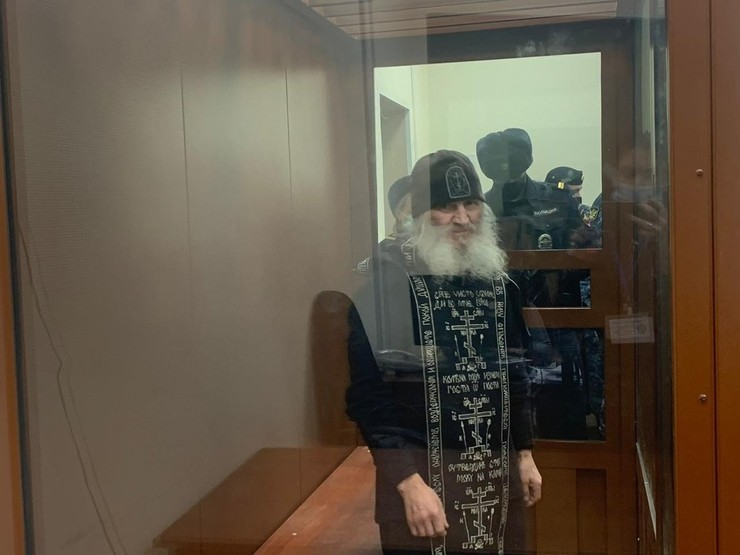 Схиигумена Сергия арестовали на два месяца