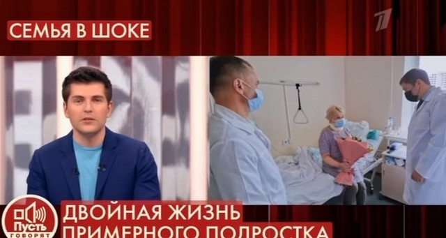 Людмила Ишминева чувствует себя лучше после нападения Романа