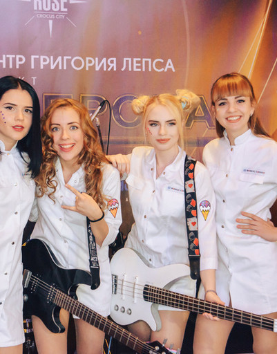 Музыкальная группа «Пудра»