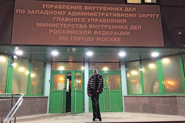 Узнав о действиях мошенников, Анастасия отправилась в МВД Россиим