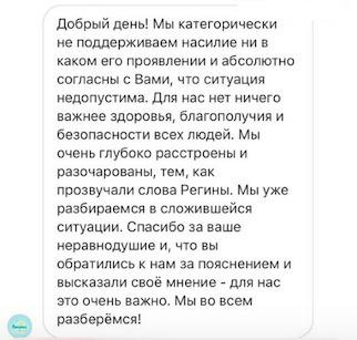 Лена Миро: «Семейка Топаловых оказалась навозной кучей, где бывший наркоман орет жене, чтобы она крутила жопой»