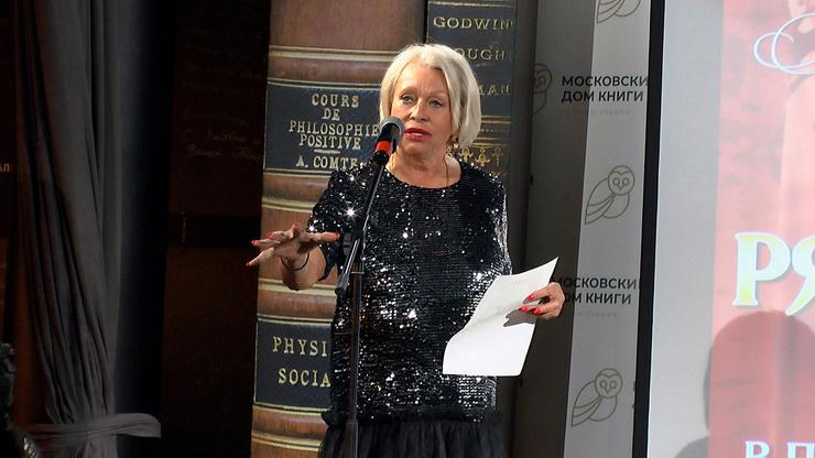 Вдова Николая Караченцова декламировала стихи Ряшенцева, которые когда-то читал ее муж