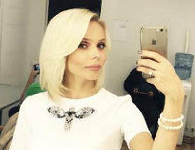 Ксения Новикова наслаждается медовым месяцем