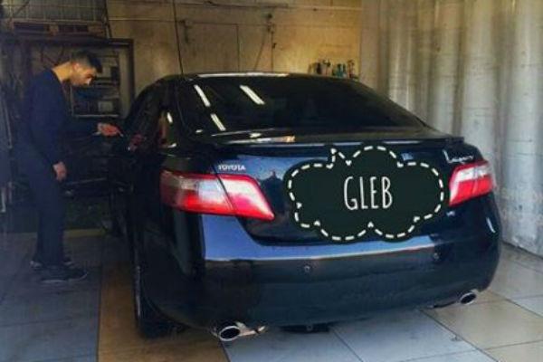 Фанаты поздравляли Глеба с покупкой авто