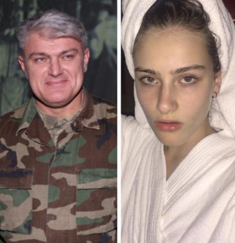 Владимир и Ксения Турчинские