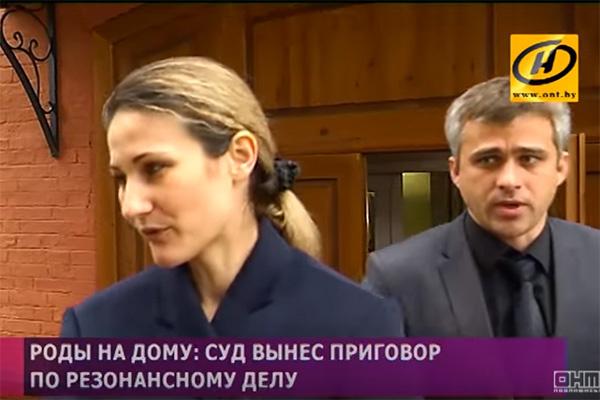 Во время процесса в суде Ольгу поддерживал ее супруг