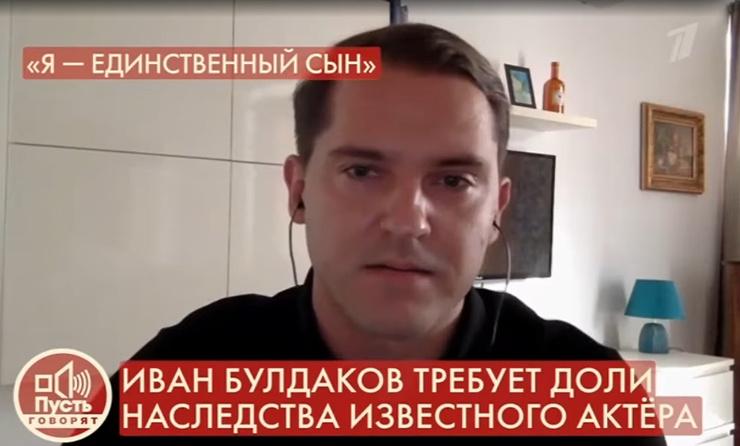 Булдаков поддерживал связь с сыном и подарил ему квартиру