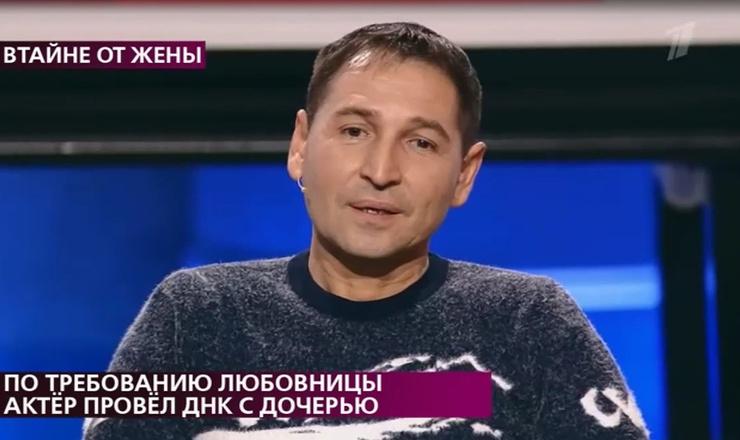 Олег Карин