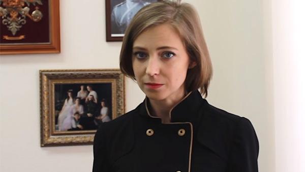 Наталья Поклонская воспитывает дочь Настю