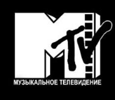 «MTV Россия» прекращает свое существование