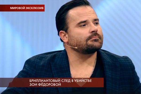 Кристофер, внук Зои Федоровой