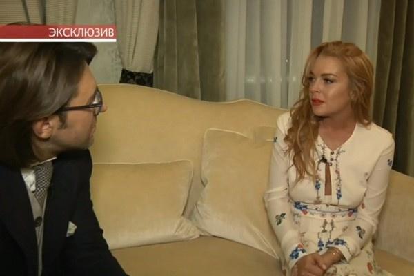 Линдси Лохан дала откровенное интервью Андрею Малахову о расставании с Егором Тарабасовым