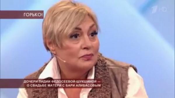 Анастасия Воронина-Франсишку