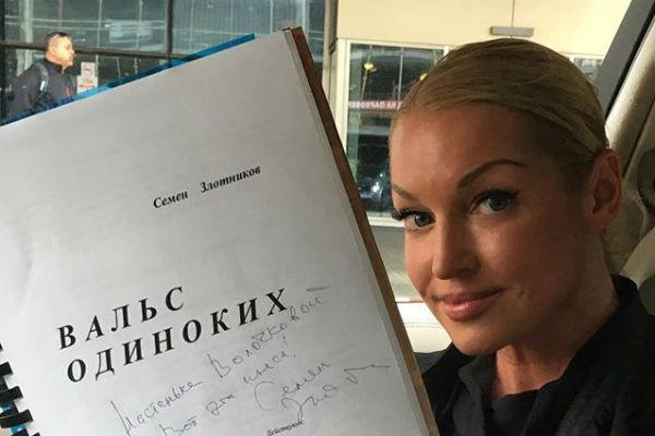 Анастасия Волочкова принимает участие в пьесе «Вальс Одиноких»