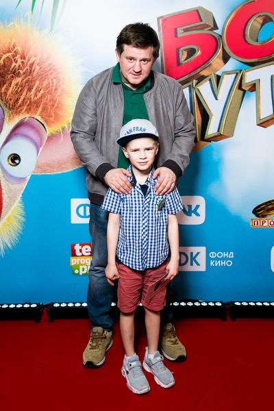 Артист с сыном Юрой