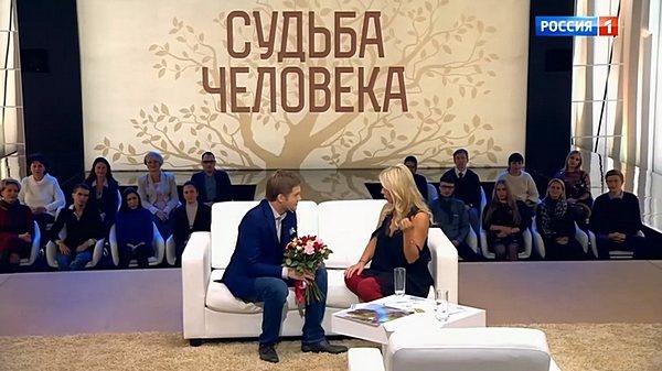 Ирина Салтыкова говорит, что старается не помнить о неприятных эпизодах из прошлого