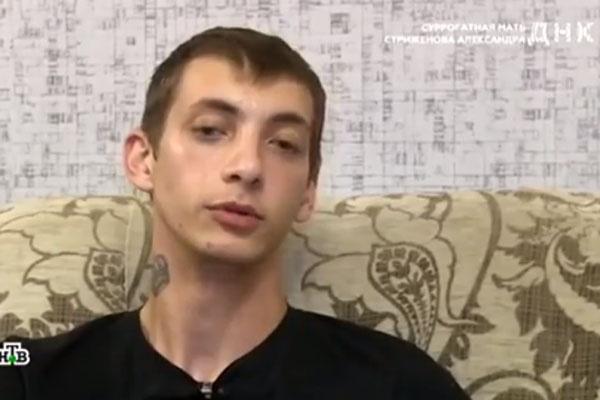 Артур Гиголаев