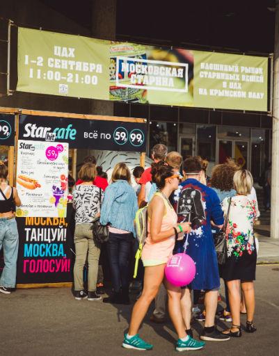 Гости фестиваля около StarHit Cafe