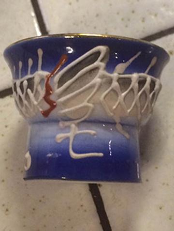 Для Лолиты чашка - символ дома и уюта в нем