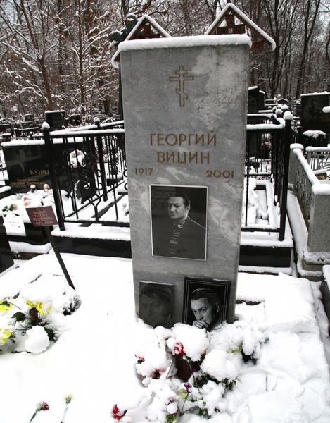 На могиле Тамары Вициной нет памятника