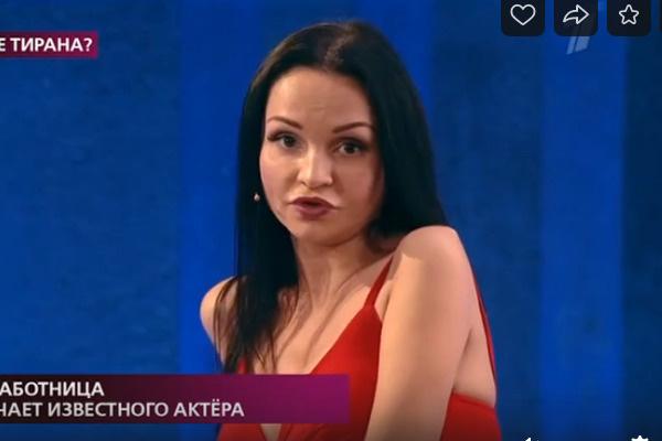 Лилия утверждает, что актер изнасиловал ее