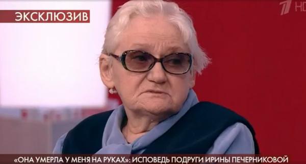 Нина Ивановна с теплотой вспоминает о звездной подруге