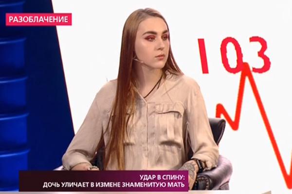 Дочь Ольги Спиркиной