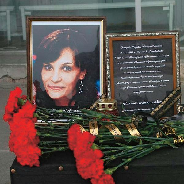 В родном Орехово-Зуеве организовали стенд памяти погибшей девушки
