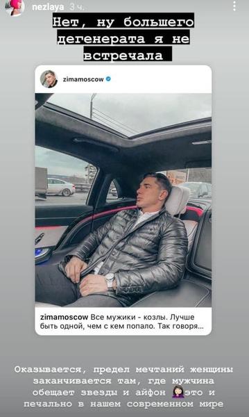 Блогер Незлая раскритиковала Курбана Омарова