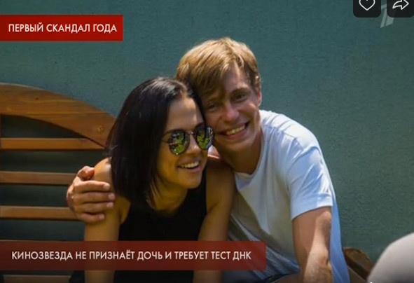 Александр познакомился со Светланой в 2017 году