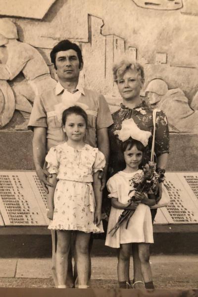 Юлия Зимина с родителями и сестрой